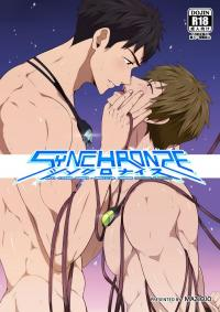 Synchronize - Free! dj manga