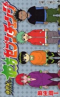 Shinseiki Idol Densetsu: Kanata Seven Change