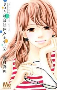 Kyou Wa Kaisha Yasumimasu. manga