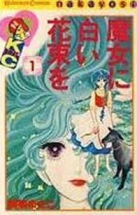 Majo Ni Shiroi Hanataba O
