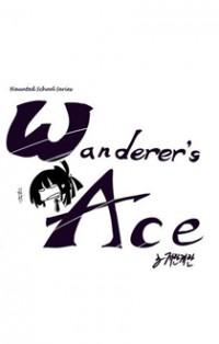 Haunted School: Wanderer's Ace