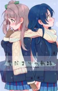 Love Live! Dj - Yukidamari No Kiseki
