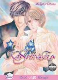 Kashinfuu