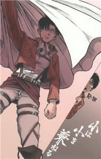 Shingeki No Kyojin Dj - Shou Wa Shou Wo Kaneru