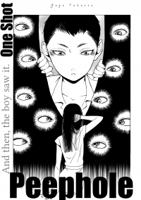 Peephole (TAKAESU Yaya)