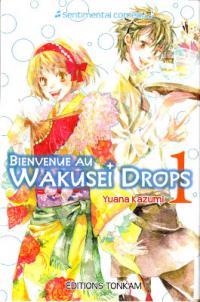 Wakusei Drops manga