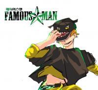 Famous Man