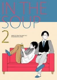 Shingeki no Kyojin - In the Soup (Doujinshi)
