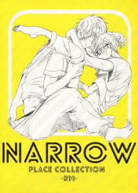 Narrow (Place collection)