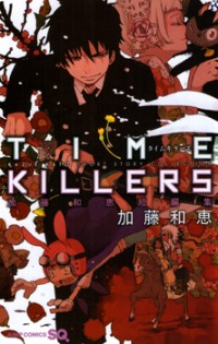 Time Killers manga