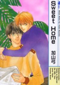 Sweet Home (kayama Yumi) manga