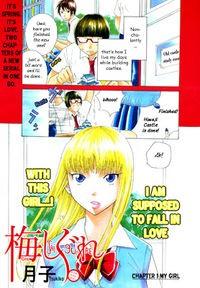 Ume Shigure manga