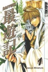 Saiyuki manga