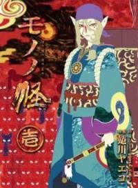 Mononoke manga
