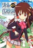 Little Busters! (SASAGIRI Yuuya)