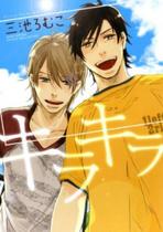 KiraKira manga