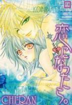 Koi ni Nattara manga