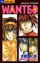 Wanted (DGT)