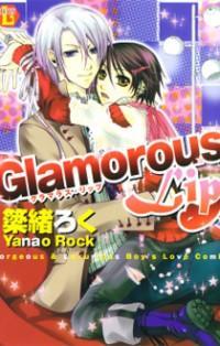 Glamorous Lip manga