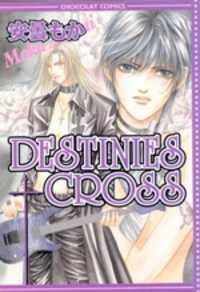 Destinies Cross manga