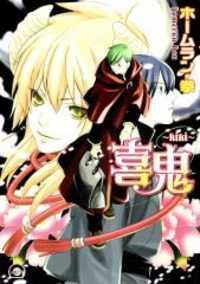 Kiki manga