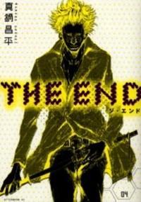 Dead End manga