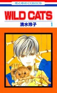 Wild Cats manga