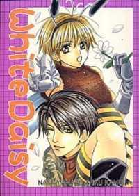 Fan Dj - White Daisy manga