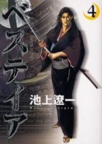Bestia manga
