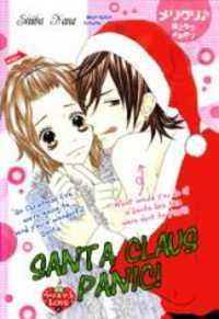 Santa Claus Panic!