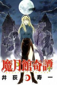 Magetsukan Kitan manga