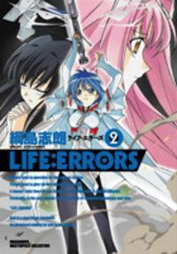 Life:errors manga