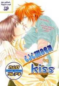 Ijiwaru Na Kiss