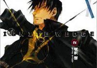 Ignite Wedge manga
