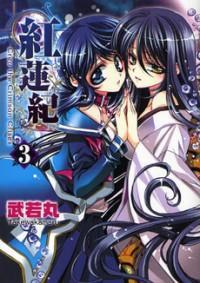 Read Yuri Manga Page 1 - Mangago