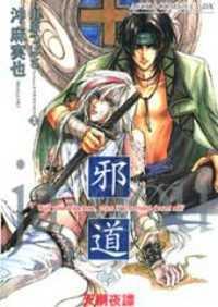 Jadou - Tenmou Yatan manga
