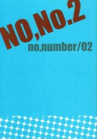One Piece dj - No Number manga