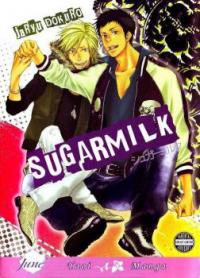 Sugar Milk (Yaoi)