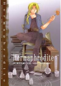 Fullmetal Alchemist dj - Hermaphrodite manga