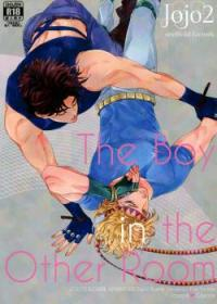 Jojo no Kimyou na Bouken dj - The Boy in the Other Room
