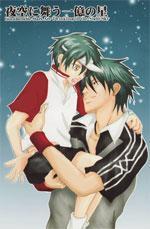 Prince of Tennis dj - Innumerable Stars are Twinkling in the Night Sky manga