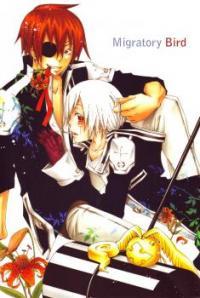 D.Gray-man dj - Migratory Bird manga
