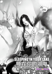 Sleeping in your Lake manga