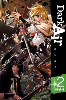 Dark Air manga