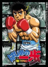 Hajime no Ippo manga