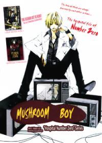 Mushroom Boy manga