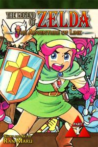 Link no Bouken (Ran Maru)