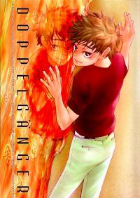 Ookiku Furikabutte - Doppelganger B (Doujinshi)