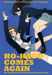 Ho-kago Comes Again