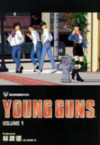 Young Guns manga